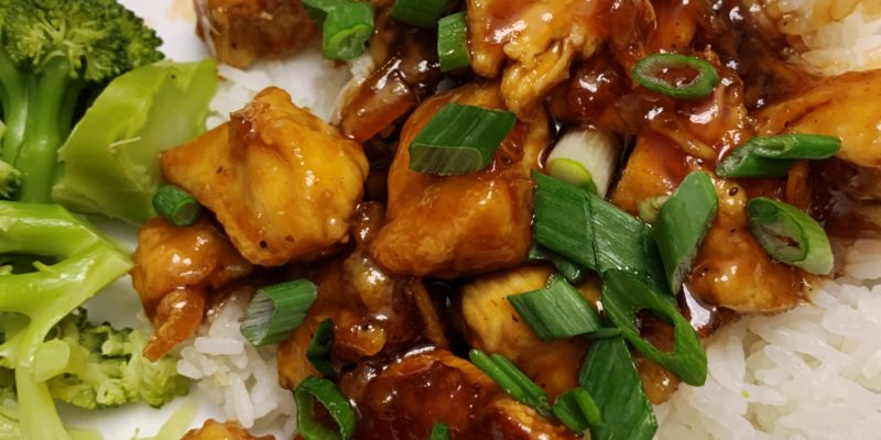 Orange Chicken Sauce Recipe